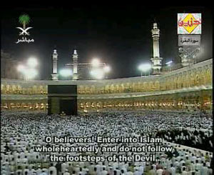 Makkah Taraweeh prayers
